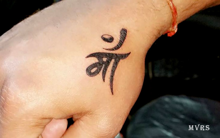 Mvrs Tattoo Studio Best Tattoo Studio In Agra Tattoo Shop In Agra
